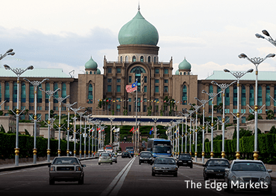 Wait for results of 1MDB probe, says PM's Office