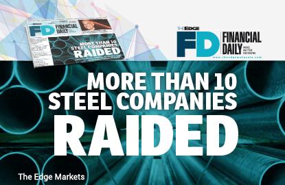 逾10家钢铁公司遭突击检查