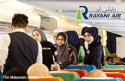 Rayani航空遭吊销商业航空营运执照