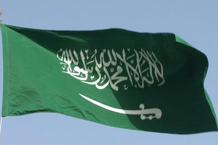 Saudis set for US$11b asset-sale blitz after slow start