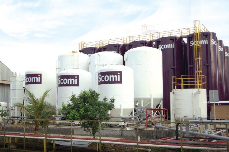 Scomi Energy拟将5股合为1股