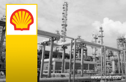 Shell to sell North Sea assets to Chrysaor for US$3.8b