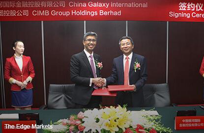 联昌国际与中国银河洽商 缔证券交易合作