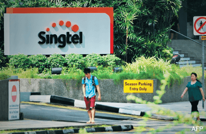 Singtel subsidiary wins S$10 mil contract to develop Smart HDB towns