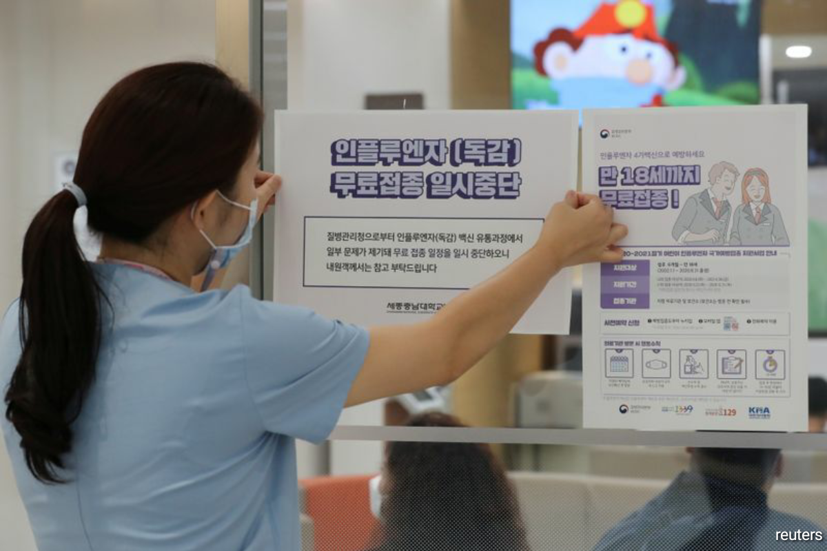 S.Korea presses on with flu vaccination program amid concerns about deaths