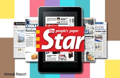 报纸广告收入减 Star Media第三季净利跌31%