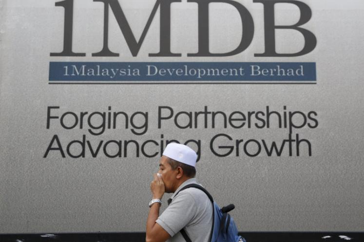 1MDB probe to be completed in another month or two