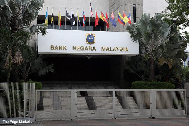 Bank Negara's international reserves up 0.2% as at July 14, 2017