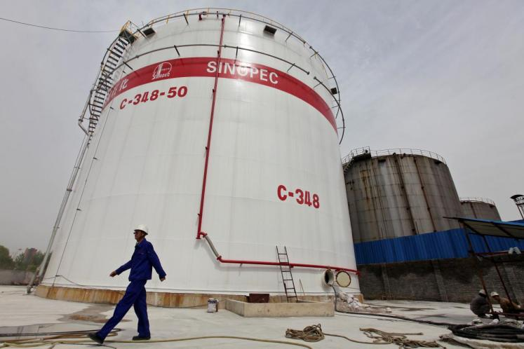 World oil demand, refining growth to peak in 2035: Unipec