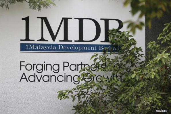 大马委新加坡律师楼索回1MDB资金