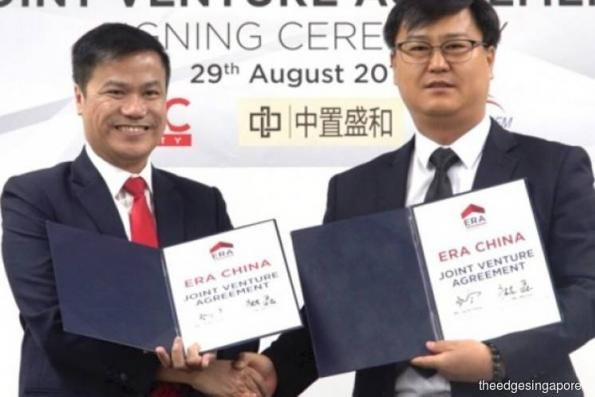 APAC Realty enters brokerage and resale market in Hainan with 40%-owned JV