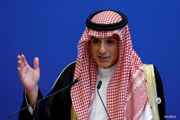 Saudi Foreign Minister says RM2.6 bil 'donation' had nothing to do with Saudi Govt