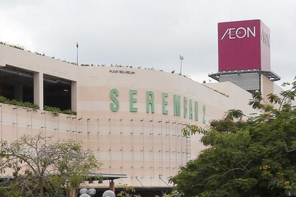Aeon eyes one million loyalty cardholders switching to Aeon Member Plus Visa, Wallet