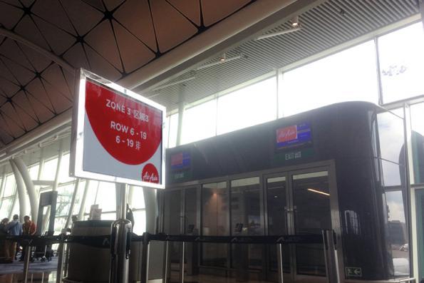AirAsia Bhd 3Q net profit at RM505m