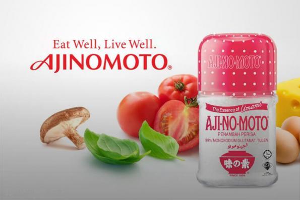 Ajinomoto's 2Q net profit up 37.5% on higher revenue