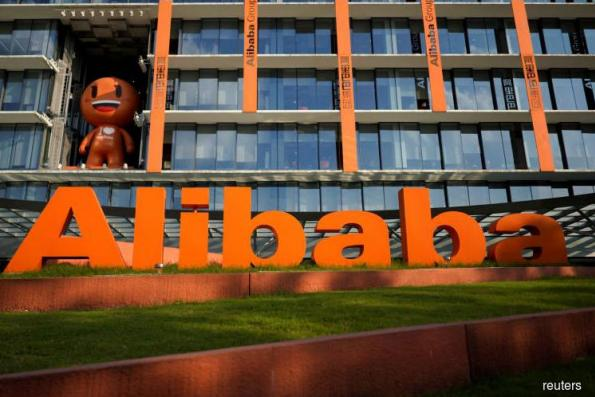Alibaba Singles' Day sales hit 69 billion yuan in first hour