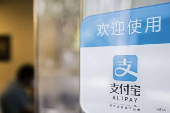 Alipay says hackers used stolen Apple IDs to siphon off money
