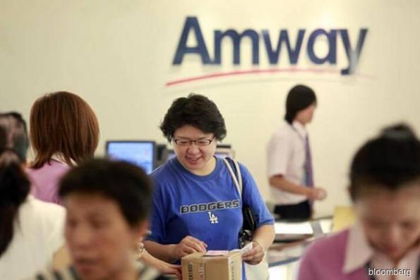 首季净利降15.6% Amway派息5仙