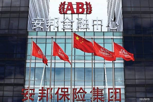 Regulator in China seizes control of Anbang as chairman prosecuted