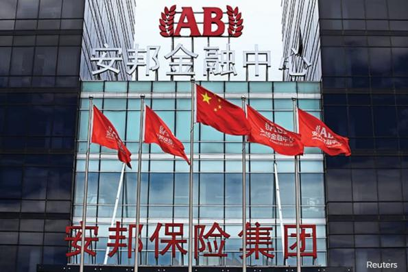 Anbang Seizure Whets Buyers' Appetites for Buildings Across U.S.