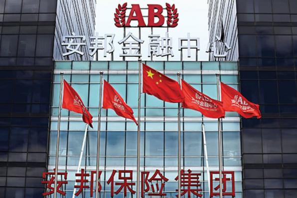 What we know so far about China's Anbang takeover: Q&A