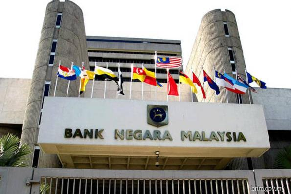 Bank Negara's int'l reserves slid 0.29% to US$104.2b as at Aug 15