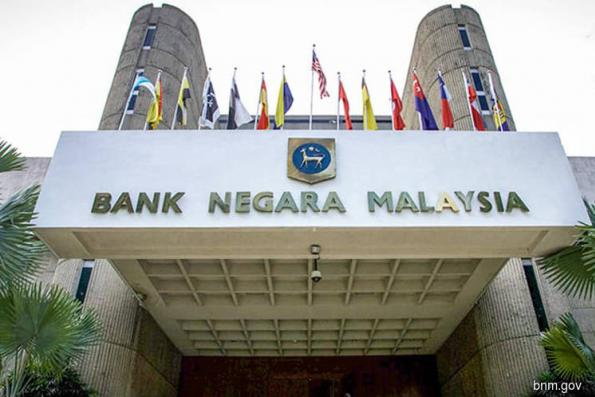 BNM's international reserves up 0.4% to US$102.1b as at Jan 31