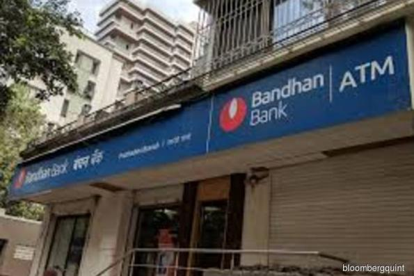 Newest Indian Bank plans US$11.7 bil merger to meet rules