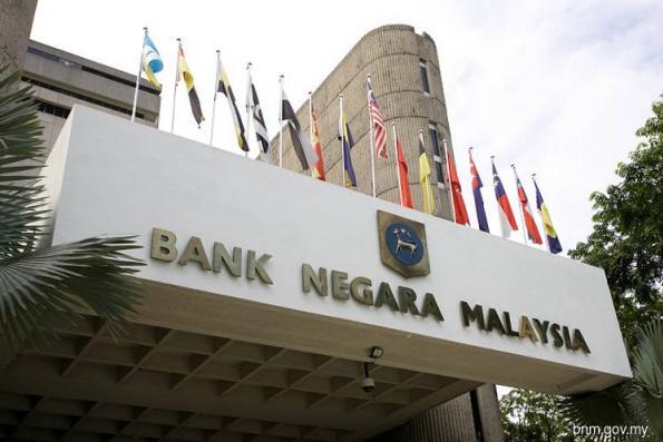 Bank Negara international reserves at US$104.6b as at July 13
