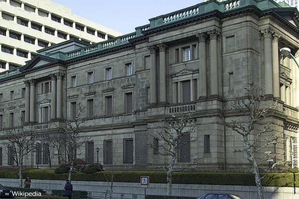 Japan's Central Bank keeps policy unchanged amid unexpected dissent