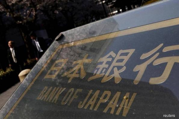 BOJ takes steps to make policy flexible but vows to keep rates low