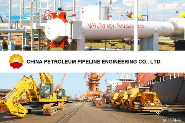 China Petroleum Pipeline says all funds from EXIM Bank China paid directly to its accounts