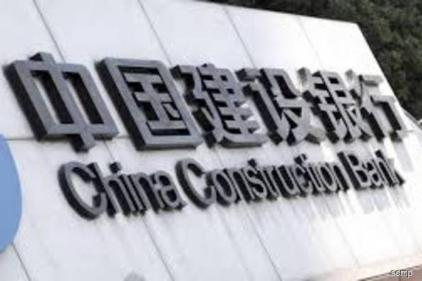 China Bank's US$150,000 Trump invite draws complaint from campaign