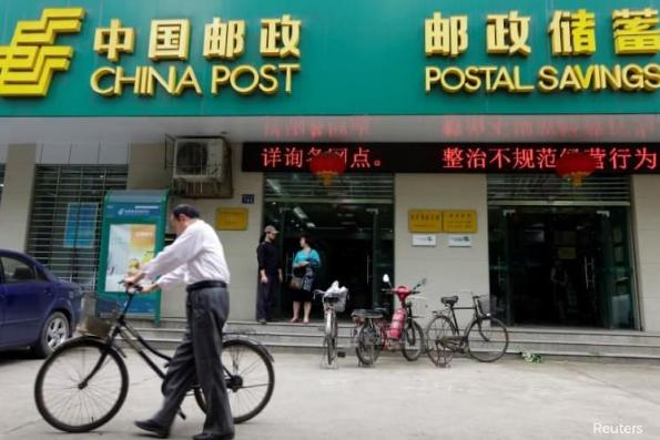 China Post Bank plans US$7.25b perpetual preference share issuance