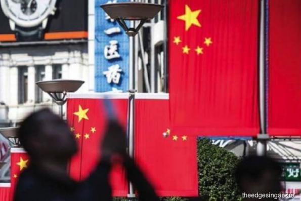 China bond defaults stay low even as NPL formation moderates: Morgan Stanley