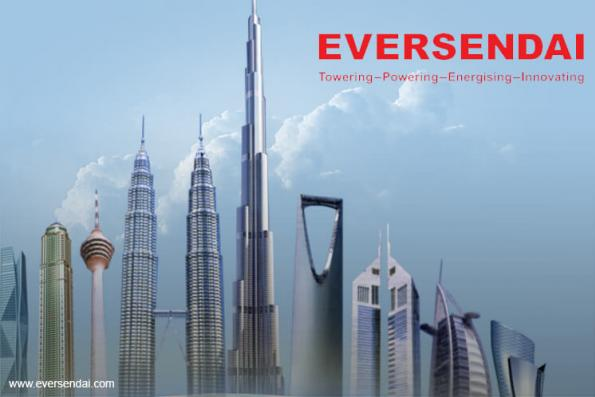 Eversendai dips 1.82% on private placement plan