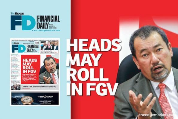 FGV高管可能被撤职