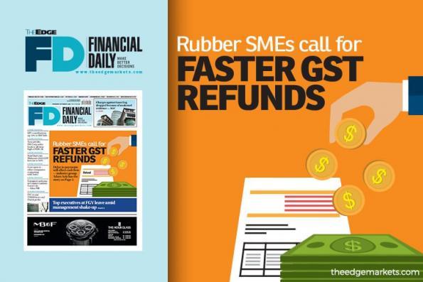 橡胶中小企业促加快退还消费税退款