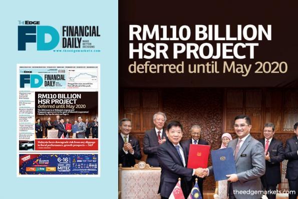 1100亿马新高铁项目展延至2020年5月