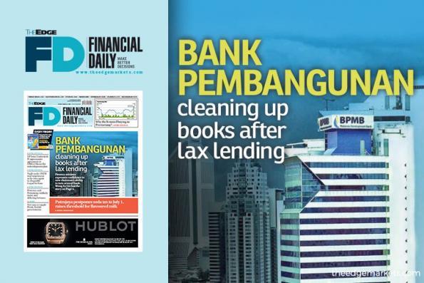 发展银行在贷款松懈后清理账目
