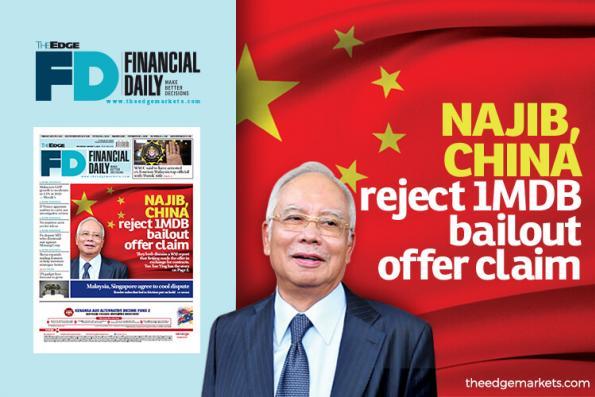 Najib, China reject 1MDB bailout offer claim