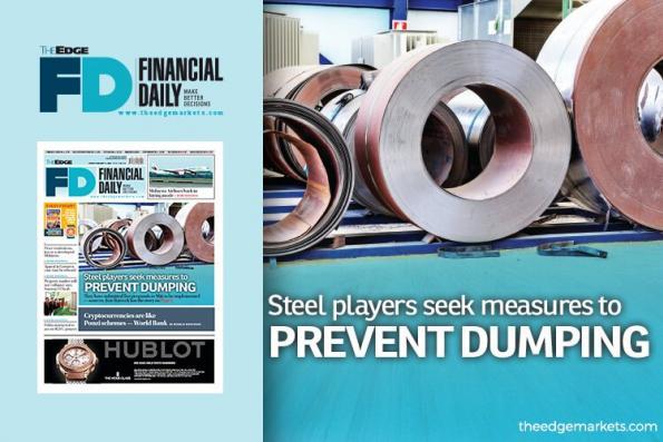 钢铁业者促政府采取措施防倾销