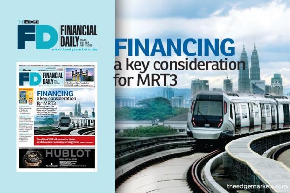 融资是MRT3的关键考量