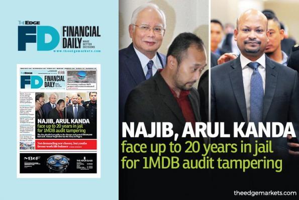 窜改1MDB稽查报告 纳吉Arul Kanda要求审讯