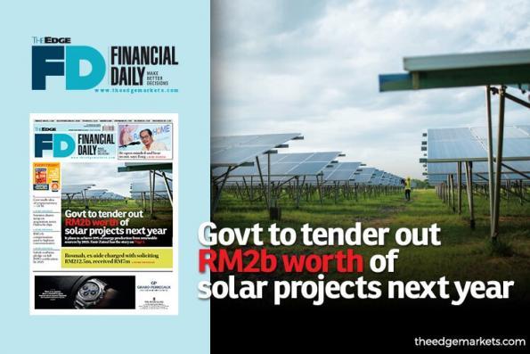 政府明年招标20亿太阳能项目