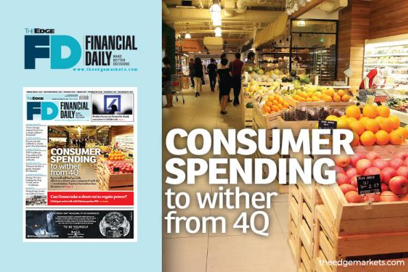 Consumer spending to wither from 4Q