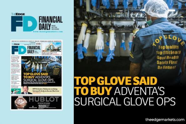 顶级手套据悉将收购稳大手术手套业务