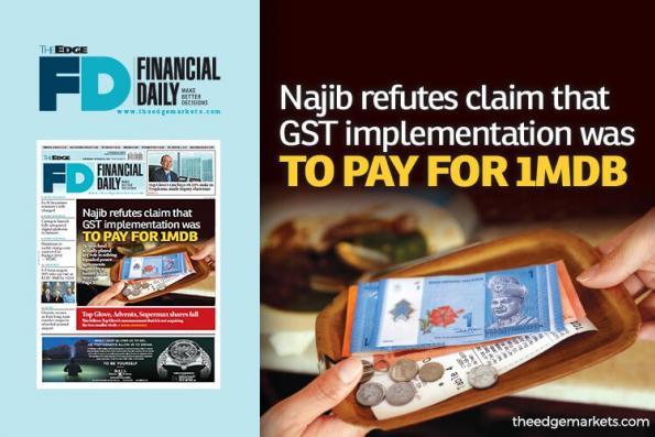 纳吉驳斥消费税为1MDB买单的指控