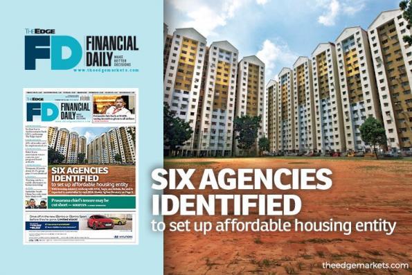 鉴定6机构设单一可负担房屋机构
