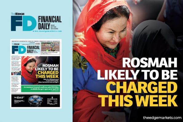 罗斯玛本周可能被控